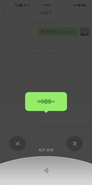 欢乐变声器-免费提供王者荣耀和吃鸡专用语音包使用的变声器软件