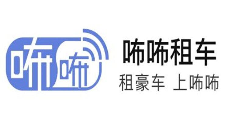 咘咘租车-专注于为珠三角地区人群提供豪车租聘服务的租车app