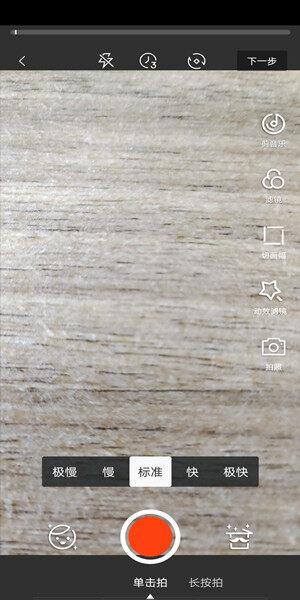 麦咭TV-湖南金鹰卡通官方打造的在线视频平台