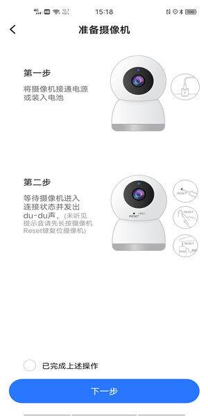 有看头-可以连接摄像头实时监控家里和办公室等常在地的手机监控管理工具