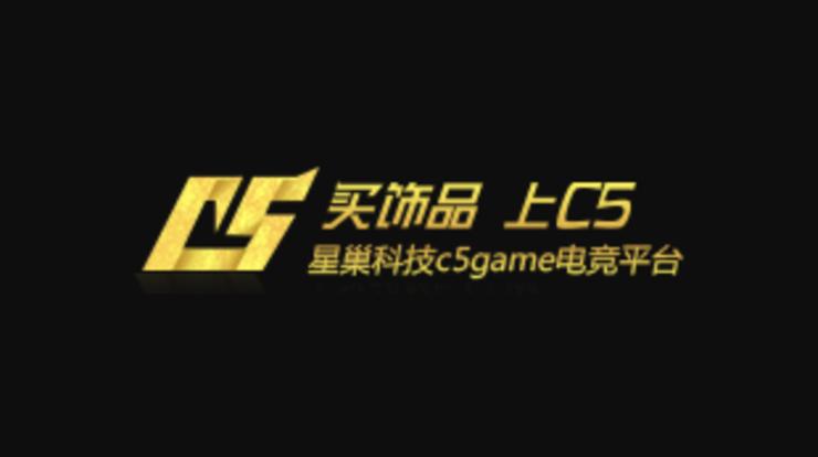 C5GAME-专为CSGO、DOTA2、steam游戏玩家打造的饰品皮肤交易平台